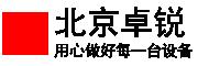 北京卓锐企业网站管理系统
