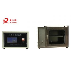 QCS-2型触摸屏汽车内饰材料燃烧试验装置