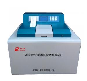 RZ-1型生物质燃料燃烧热值测试仪