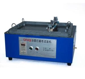 QFM型涂层打磨性试验机