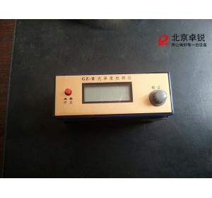 GZ-II型60度光泽度仪