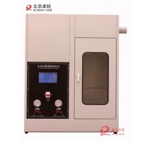 YZS-10A全自动高精度氧指数测定仪(通风+排烟)