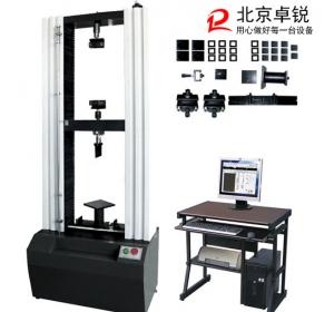 微机控制保温材料试验机(理化性能试验测试)