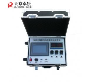 CRY-II型现场墙体传热系数检测仪