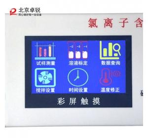 DTL-6型混凝土氯离子电通量测定仪