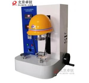 AQMXHGX安全帽下颏带强度、侧向刚性测试仪
