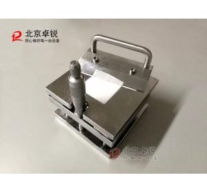 硬质泡沫试样切片器(硬质泡沫塑料吸水率测定仪)
