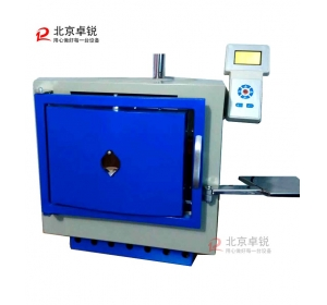 HF-3型智能灰分挥发分测试仪