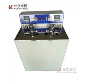 QN1002型石油产品凝点倾点测定仪