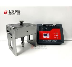ZR-ZDLB10新标准全自动粘结强度检测仪