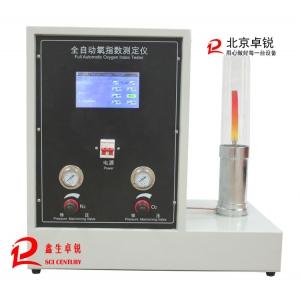 YZS-8A型全自动极限氧指数测定仪