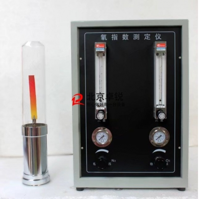 HC-2型氧指数测定仪(流量计式氧指数测定仪)