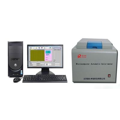 RZ-8W型英文系统燃烧热值仪Micro-Autom-Calorimeter
