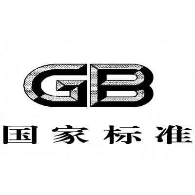GB8624-2012建筑材料防火等级分级仪器对应标准