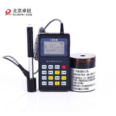 ZR110里氏硬度计便携式里氏硬度计