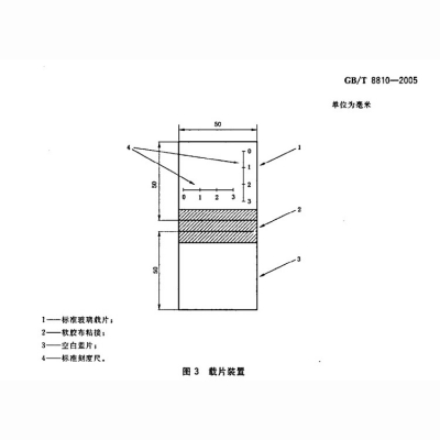 【硬质泡沫吸水率检测装置GB8810-2005】简单介绍