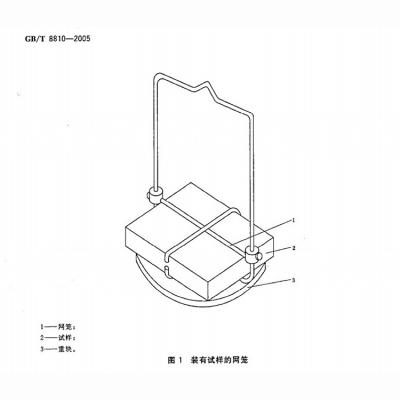 XSL硬质泡沫吸水率测试仪的原理与使用步骤